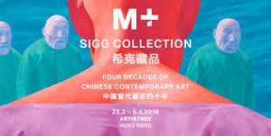 Sigg Collection M+